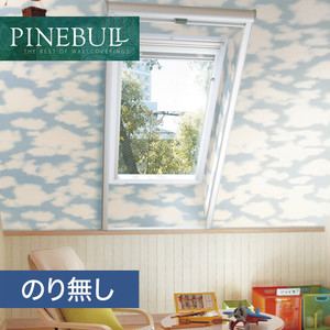 【のり無し壁紙】トキワ パインブル [カジュアル]TWP1144 (巾92.6cm)