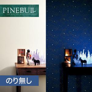 【のり無し壁紙】トキワ パインブル [カジュアル]TWP1148 (巾92.6cm)