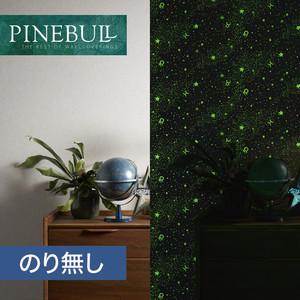 【のり無し壁紙】トキワ パインブル [カジュアル]TWP1149 (巾92.8cm)