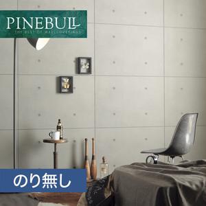 【のり無し壁紙】トキワ パインブル [コンクリート]TWP1155 (巾92.6cm)