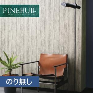 【のり無し壁紙】トキワ パインブル [コンクリート]TWP1156 (巾93cm)