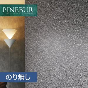 【のり無し壁紙】トキワ パインブル [大理石]TWP1157 (巾92.4cm)