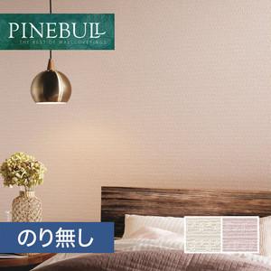 【のり無し壁紙】トキワ パインブル [織物]TWP1281・TWP1282 (巾93cm)