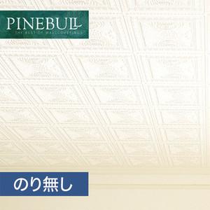 【のり無し壁紙】トキワ パインブル [天井]TWP1366 (巾92cm)