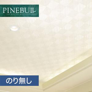 【のり無し壁紙】トキワ パインブル [天井]TWP1368 (巾93cm)