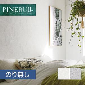 【のり無し壁紙】トキワ パインブル [マイナスイオン]TWP1641・TWP1642 (巾92.5cm)