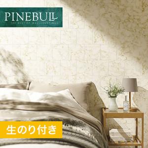 【のり付き壁紙】トキワ パインブル [ファブリーズ]TWP1007 (巾92.4cm)