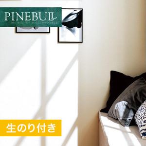 【のり付き壁紙】トキワ パインブル [ファブリーズ]TWP1008 (巾92.8cm)