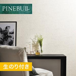【のり付き壁紙】トキワ パインブル [ファブリーズ]TWP1009 (巾92.7cm)