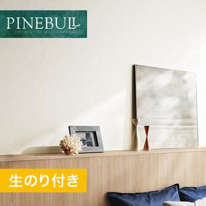 【のり付き壁紙】トキワ パインブル [ファブリーズ]TWP1010 (巾92.7cm)