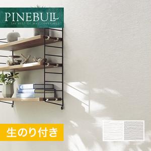 【のり付き壁紙】トキワ パインブル [ファブリーズ]TWP1011・TWP1012 (巾92.6cm)