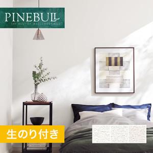 【のり付き壁紙】トキワ パインブル [ファブリーズ]TWP1014~TWP1016 (巾92cm)