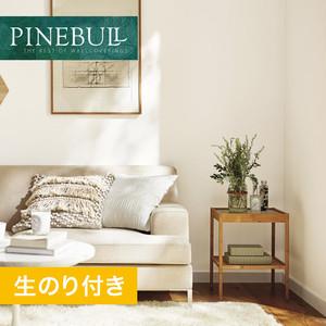 【のり付き壁紙】トキワ パインブル [ファブリーズ]TWP1023 (巾92cm)