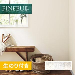 【のり付き壁紙】トキワ パインブル [ファブリーズ]TWP1024~TWP1026 (巾92cm)