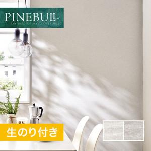 【のり付き壁紙】トキワ パインブル [ファブリーズ]TWP1029・TWP1030 (巾92.4cm)