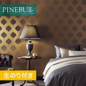 【のり付き壁紙】トキワ パインブル [モダン]TWP1041 (巾92cm)