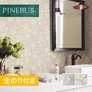 【のり付き壁紙】トキワ パインブル [モダン]TWP1042・TWP1043 (巾92.7cm)