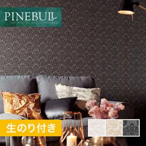 【のり付き壁紙】トキワ パインブル [モダン]TWP1044~TWP1046 (巾92.6cm)