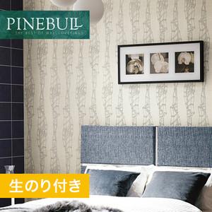 【のり付き壁紙】トキワ パインブル [モダン]TWP1050 (巾92.5cm)