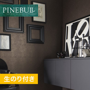 【のり付き壁紙】トキワ パインブル [モダン]TWP1054 (巾92.5cm)
