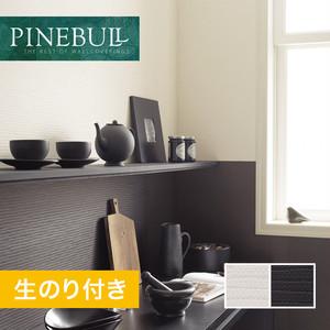 【のり付き壁紙】トキワ パインブル [モダン]TWP1058・TWP1059 (巾92.4cm)