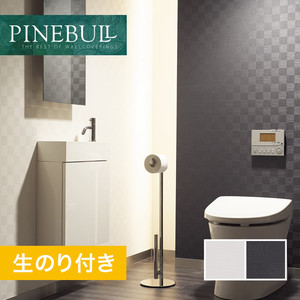 【のり付き壁紙】トキワ パインブル [モダン]TWP1060・TWP1061 (巾92.5cm)