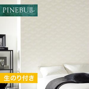 【のり付き壁紙】トキワ パインブル [モダン]TWP1062 (巾92.5cm)