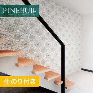 【のり付き壁紙】トキワ パインブル [モダン]TWP1064 (巾92.4cm)