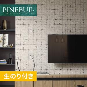 【のり付き壁紙】トキワ パインブル [モダン]TWP1065 (巾92.9cm)