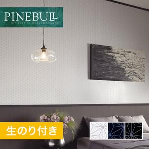 【のり付き壁紙】トキワ パインブル [モダン]TWP1066~TWP1068 (巾92.7cm)