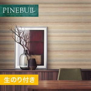 【のり付き壁紙】トキワ パインブル [モダン]TWP1069 (巾92.7cm)