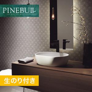 【のり付き壁紙】トキワ パインブル [モダン]TWP1070 (巾92.7cm)