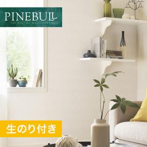 【のり付き壁紙】トキワ パインブル [ナチュラル]TWP1081 (巾93.6cm)