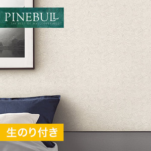 【のり付き壁紙】トキワ パインブル [ナチュラル]TWP1082 (巾92.4cm)