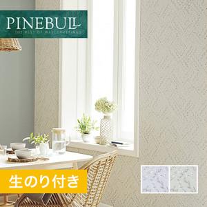 【のり付き壁紙】トキワ パインブル [ナチュラル]TWP1083・TWP1084 (巾92.8cm)