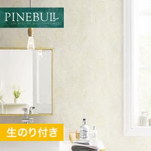 【のり付き壁紙】トキワ パインブル [ナチュラル]TWP1085 (巾92.1cm)