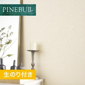 【のり付き壁紙】トキワ パインブル [ナチュラル]TWP1086 (巾92.4cm)