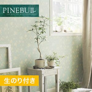 【のり付き壁紙】トキワ パインブル [ナチュラル]TWP1087 (巾92.2cm)