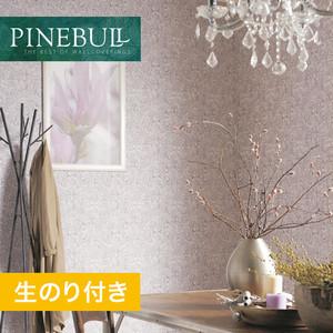 【のり付き壁紙】トキワ パインブル [ナチュラル]TWP1092 (巾92.6cm)