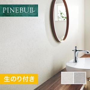 【のり付き壁紙】トキワ パインブル [ナチュラル]TWP1093・TWP1094 (巾92.8cm)
