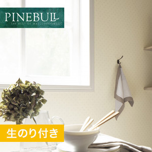 【のり付き壁紙】トキワ パインブル [ナチュラル]TWP1095 (巾92.4cm)