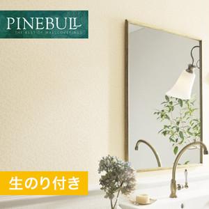 【のり付き壁紙】トキワ パインブル [ナチュラル]TWP1096 (巾93cm)