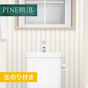 【のり付き壁紙】トキワ パインブル [ナチュラル]TWP1097 (巾92.7cm)