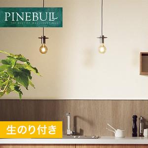 【のり付き壁紙】トキワ パインブル [ナチュラル]TWP1098 (巾92cm)