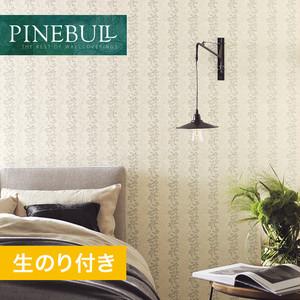 【のり付き壁紙】トキワ パインブル [ナチュラル]TWP1099 (巾92.8cm)