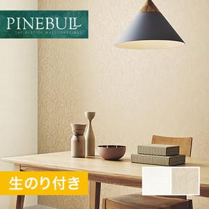 【のり付き壁紙】トキワ パインブル [ナチュラル]TWP1100・TWP1101 (巾92.4cm)