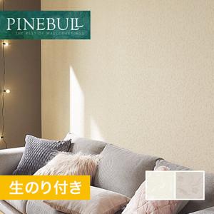 【のり付き壁紙】トキワ パインブル [ナチュラル]TWP1102・TWP1103 (巾92cm)
