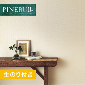 【のり付き壁紙】トキワ パインブル [ナチュラル]TWP1104 (巾92.8cm)