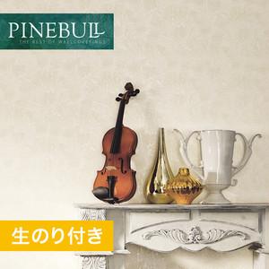 【のり付き壁紙】トキワ パインブル [ナチュラル]TWP1105 (巾92.4cm)