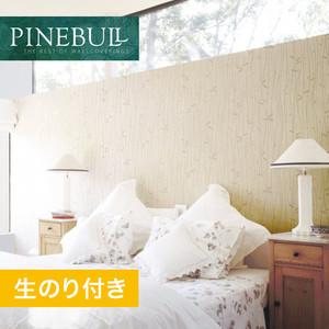 【のり付き壁紙】トキワ パインブル [ナチュラル]TWP1107 (巾92.5cm)